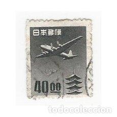 Sellos: SELLO JAPÓN 40. Lote 206809771