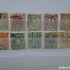 Sellos: SINGULAR LOTE SELLOS DE JAPON ANTIGUOS USADOS NO REPETIDOS PERIODO 1899 A 1913. Lote 206973303