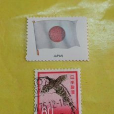 Sellos: JAPON E7. Lote 207627401