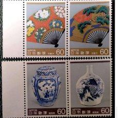 Sellos: JAPÓN. 1573/76 ARTE TRADICIONAL: ABANICOS Y CERÁMICA. 1986. SELLOS NUEVOS Y NUMERACIÓN YVERT.. Lote 211260979