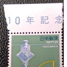 Sellos: JAPÓN. 1577 CENTENARIO ESCUELA DE ARQUITECTURA. 1986. SELLOS NUEVOS Y NUMERACIÓN YVERT.. Lote 211261104