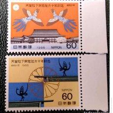 Sellos: JAPÓN. 1580/81 ANIVERSARIO REINADO EMPERADOR HIRO-HITO: CRISANTEMOS Y PÁJAROS. 1986. SELLOS NUEVOS Y. Lote 211261162