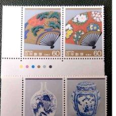 Sellos: JAPÓN. 1573/76 ARTE TRADICIONAL: ABANICOS Y CERÁMICA. 1986. SELLOS NUEVOS Y NUMERACIÓN YVERT.. Lote 211261166