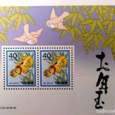Sellos: JAPÓN. HB 94 NUEVO AÑO: AÑO DEL TIGRE: JUGUETE. 1985. SELLOS NUEVOS Y NUMERACIÓN YVERT.. Lote 211261186