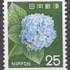 Sellos: JAPON 1966 - HORTENSIA - FLORES - YVERT Nº 839**. Lote 211454356