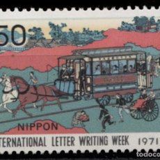 Sellos: JAPON 1971 - SEMANA DE LA CARTA ESCRITA - YVERT Nº 1026**. Lote 211455602