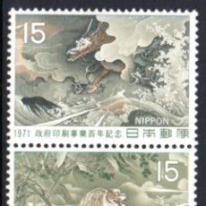 Sellos: JAPON 1971 - IMPRIMERIA GUBERNAMENTAL - YVERT Nº 1029/1030**. Lote 211455805