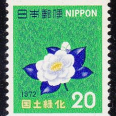 Sellos: JAPON 1972 - CAMELIA FLORES - YVERT Nº 1054**. Lote 211455947