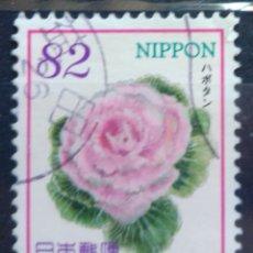 Sellos: JAPÓN RECIENTE FLORES SELLO USADO. Lote 213388270