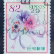 Sellos: JAPÓN RECIENTE FLORES SELLO USADO. Lote 213388533