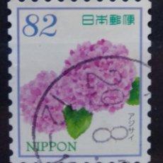 Sellos: JAPÓN RECIENTE FLORES SELLO USADO. Lote 213389073