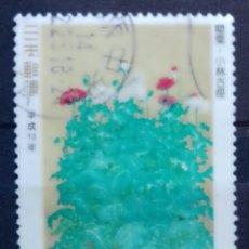 Sellos: JAPÓN FLORES SELLO USADO. Lote 213480148