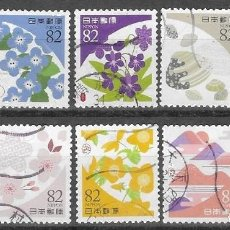 Sellos: SELLOS USADOS DE JAPON YT 9242/ 51, FOTO ORIGINAL. Lote 217231900