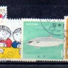 Sellos: JAPÓN. LOTE DE 10 SELLOS DIFERENTES, EN USADOS.. Lote 218225897