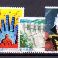 Sellos: JAPÓN. LOTE DE 10 SELLOS DIFERENTES, EN USADOS.. Lote 218226012