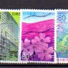 Sellos: JAPÓN. LOTE DE 10 SELLOS DIFERENTES, EN USADOS.. Lote 218226060