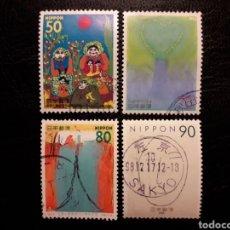 Sellos: JAPÓN YVERT 2495/8 SERIE COMPLETA USADA. 50 ANIV DECLARACIÓN DERECHOS DEL HOMBRE 1998.. Lote 218851038