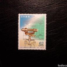 Sellos: JAPÓN YVERT 1924 SERIE COMPLETA NUEVA ***. NIVELACIÓN GENERAL DE JAPÓN 1991. Lote 218851163