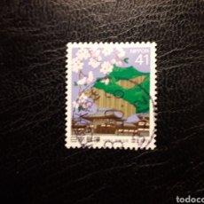 Sellos: JAPÓN YVERT 1922 SERIE COMPLETA USADA. CAMPAÑA DE REFORESTACIÓN. FLORA 1991.. Lote 218851208
