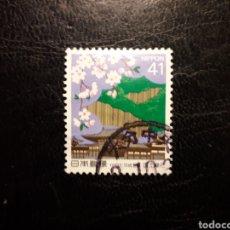 Sellos: JAPÓN YVERT 1922 SERIE COMPLETA USADA. CAMPAÑA DE REFORESTACIÓN. FLORA 1991.. Lote 218851216