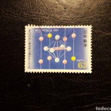 Sellos: JAPÓN YVERT 1939 SERIE COMPLETA USADA. CONFERENCIA DE SUPERCONDUCTIVIDAD. FÍSICA 1991.. Lote 218851258