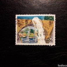 Sellos: JAPÓN YVERT 1942 SERIE COMPLETA USADA. PUENTE DE TSU-JUN 1991.. Lote 218851283