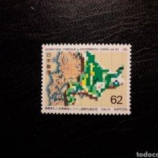 Sellos: JAPÓN YVERT 1946 SERIE COMPLETA NUEVA ***. DATOS GEOGRÁFICOS INFORMATIZADOS. GIS. 1991.. Lote 218851306