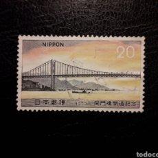 Sellos: JAPÓN YVERT 1093 SERIE COMPLETA USADA. PUENTE SUSPENDIDO DE KAN MON 1973.. Lote 219346790