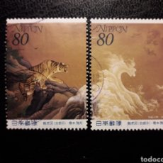 Sellos: JAPÓN YVERT 2801/02 SERIE COMPLETA USADA. PINTURAS. FAUNA, TIGRE 2000.. Lote 219347070
