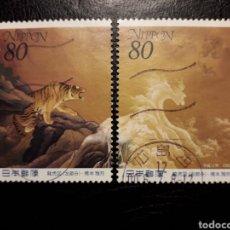 Sellos: JAPÓN YVERT 2801/02 SERIE COMPLETA USADA. PINTURAS. FAUNA, TIGRE 2000.. Lote 219347081