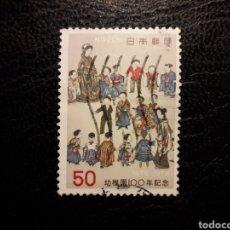 Sellos: JAPÓN YVERT 1205 SERIE COMPLETA USADA. JARDINES DE INFANCIA. 1976.. Lote 219347180