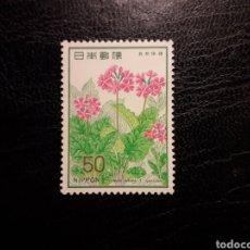 Sellos: JAPÓN YVERT 1251 SERIE COMPLETA NUEVA ***. FLORA. FLORES. 1978.. Lote 219347246