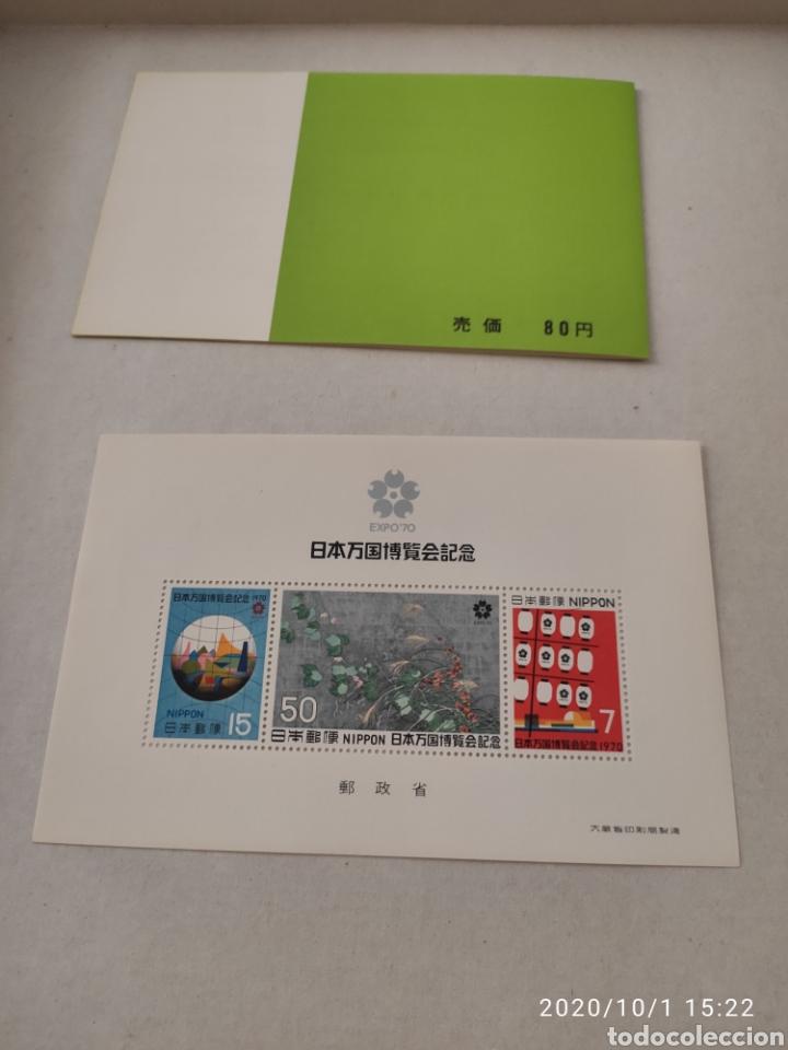 Sellos: Memorial de la Exposición Mundial de Japón de 1970 - Foto 3 - 219392947