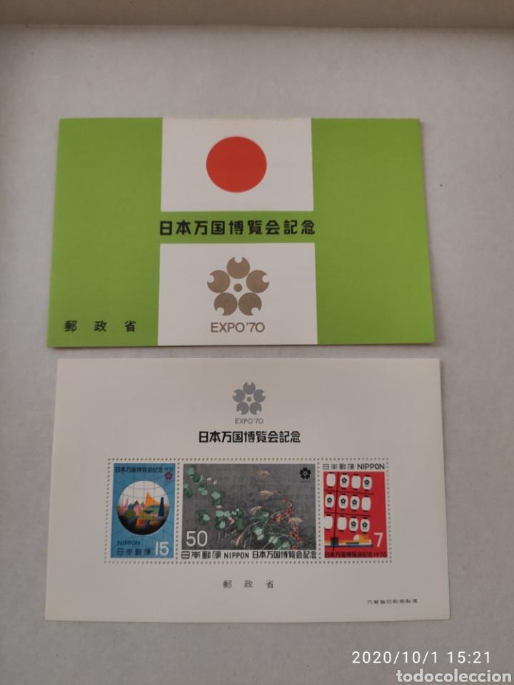 MEMORIAL DE LA EXPOSICIÓN MUNDIAL DE JAPÓN DE 1970 (Sellos - Extranjero - Asia - Japón)