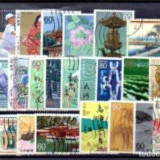 Sellos: JAPÓN.- LOTE DE 25 SELLOS DIFERENTES, EN USADOS. Lote 221483397