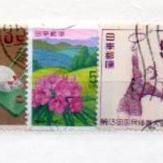 Sellos: JAPÓN.- LOTE DE 10 SELLOS DIFERENTES, EN USADOS. Lote 221488413