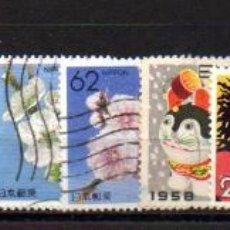 Sellos: JAPÓN.- LOTE DE 10 SELLOS DIFERENTES, EN USADOS. Lote 221488826