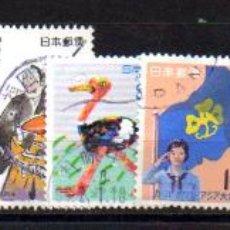Sellos: JAPÓN.- LOTE DE 10 SELLOS DIFERENTES, EN USADOS. Lote 221488867