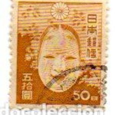 Sellos: JAPÓN.- SELLO DEL AÑO 1946, EN USADO. Lote 221506057