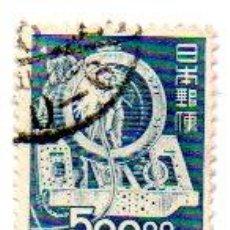 Sellos: JAPÓN.- SELLOS DEL AÑO 1948, EN USADOS. Lote 221507161