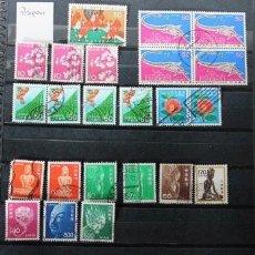 Sellos: LOTE 27 SELLOS CIRCULADOS DE JAPON. Lote 190936471