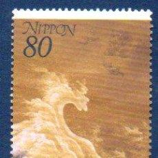 Sellos: JAPÓN.- SELLO DEL AÑO 2000, EN USADO. Lote 221610496