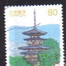 Sellos: JAPÓN.- SELLO DEL AÑO 1999, EN USADO. Lote 221617885