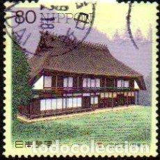 Sellos: JAPÓN.- SELLO DEL AÑO 1997 EN USADO. Lote 221618532
