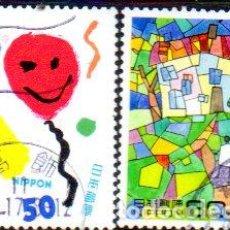 Sellos: JAPÓN.- SELLOS DEL AÑO 1997, EN USADOS. Lote 221618587