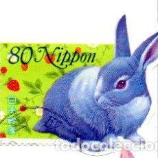 Sellos: JAPÓN.- SELLO DEL AÑO 1998, EN USADO. Lote 221621846