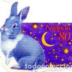 Sellos: JAPÓN.- SELLO DEL AÑO 1999, EN USADO. Lote 221621880