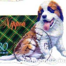 Sellos: JAPÓN.- SELLO DEL AÑO 1999, EN USADO. Lote 221621965