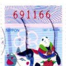 Sellos: JAPÓN.- SELLO DEL AÑO 1997, EN USADO. Lote 221622008