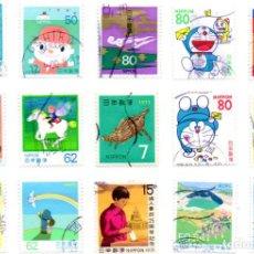 Sellos: JAPÓN.- LOTE DE 15 SELLOS, P/F, DISTINTOS AÑOS, EN USADOS. Lote 221622145